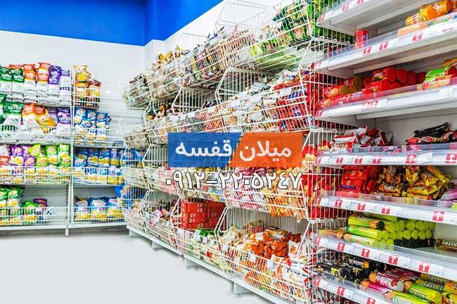 قفسه بندی سوپرمارکتی کد 6
